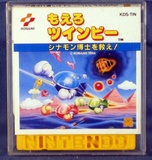 Moero Twinbee: Cinnamon-hakase wo Sukue! (Famicom Disk)
